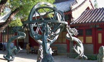 Pékin : observatoire antique de Pékin