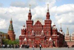 Moscou : Musée historique d'Etat