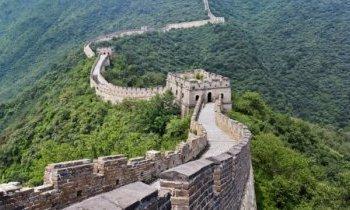 Pékin : La grande muraille