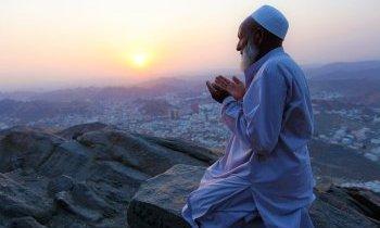 Les lieux du pèlerinage de La Mecque