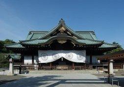 Tokyo à l'époque d'Edo