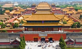 Chine, la Cité interdite