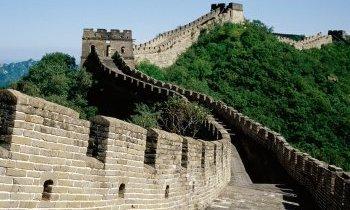 Chine, le plus vieil empire du monde