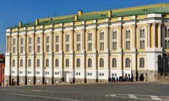 Moscou : Palais des armures
