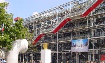 Beaubourg : Le centre Pompidou