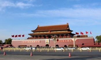 Pékin : Place Tiananmen
