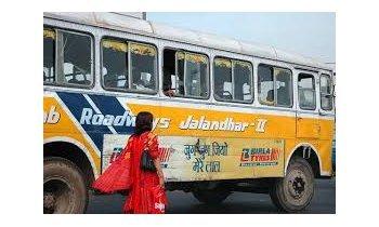 Comment se déplacer en Inde ?