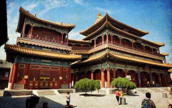 Pékin : temple de Yonghe